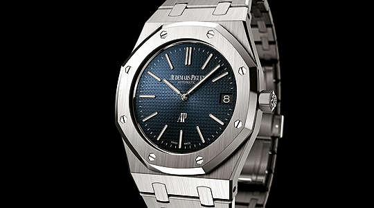 Audemars_Piguet_Royal_Oak_Extra_Thin_01