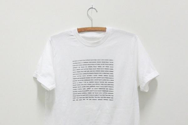 La discographie fashion de Jay-Z immortalisée sur un t-shirt