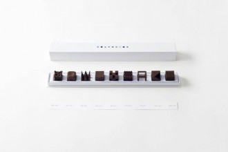 Nendo Studio ChocolaTexture