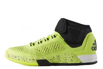 "adidas Crazylight Boost Mid ""Solar Yellow"""