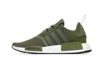 """adidas NMD """"olive"""" - TRENDS periodical"""