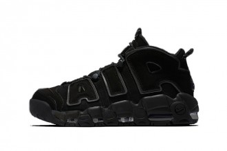 Nike Air More Uptempo - TRENDS periodical