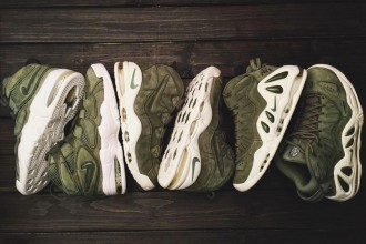 nike-air-max-iptempo-verte-trends-periodical